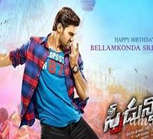 Speedunnodu Songs Telugu