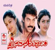 Sreenivasa Kalyanam Songs Telugu