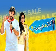 Subramanyam For Sale Hd Songs