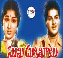 Sukha Dukhaalu Songs Telugu