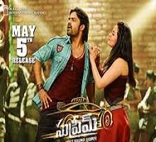 Supreme Songs Telugu