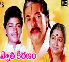 Swathikiranam Songs Telugu