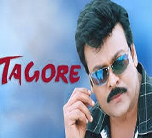 Tagore Songs Telugu