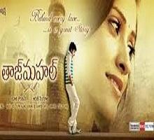 Taj Mahal Songs Telugu