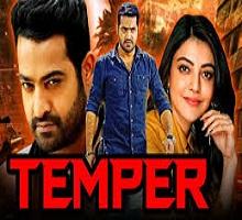 Temper Songs Telugu