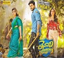 Tenali Ramakrishna BA BL Songs Telugu