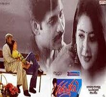 Thammudu Songs Telugu
