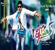 Theenmar Songs Telugu