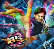 Thikka Songs Telugu