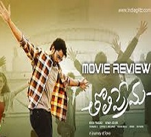 Tholiprema Songs Telugu