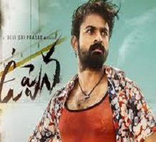 Uppena Songs Telugu