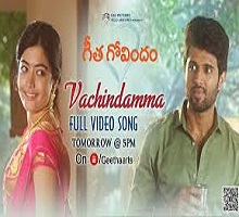 Vachindamma Song Telugu