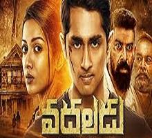 Vadhaladu Songs Telugu