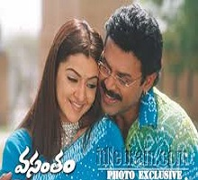 Vasantham Songs Telugu