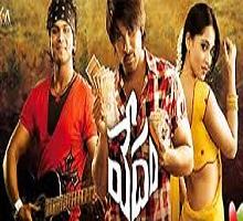 Vedam Songs Telugu