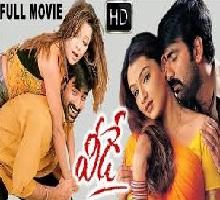 Veede Songs Telugu