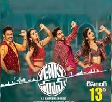 Venky Mama Songs Telugu