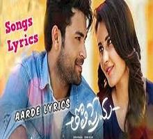 Vinnane Vinnane Song Telugu