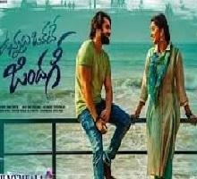Vunnadi Okate Zindagi Songs Telugu