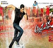 Whatsup Antu Song Telugu