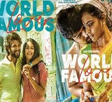 World Famous Lover Songs Telugu