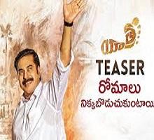 Yatra songs Telugu