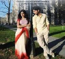 Ye Maaya Chesave Songs Telugu