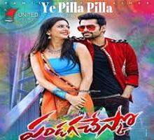 Ye Pilla Pilla Song Telugu