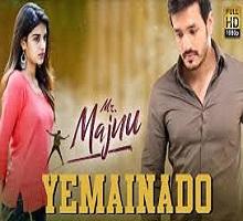 Yemainado Song Telugu