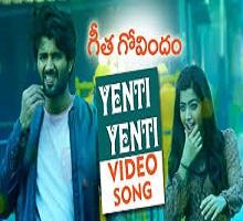 Yenti Yenti Telugu Song