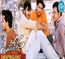 Yuvasena Songs Telugu