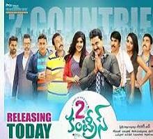 2 Countries Songs Telugu
