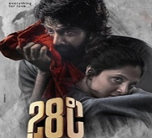 28 Degree Celsius Songs Telugu