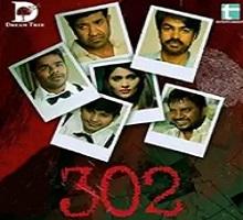 302 Songs Telugu