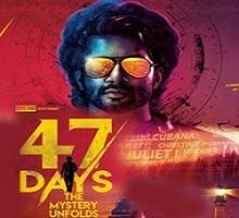 47 Days Songs Telugu