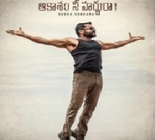 Aakaasam Nee HaddhuRa Songs Telugu