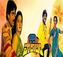 Aakhari Poratam Songs Telugu
