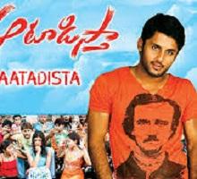 Aataadista Songs Telugu