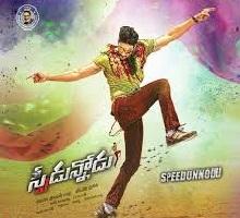 Aatakundhoy Song Telugu