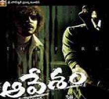 Aavesham Songs Telugu