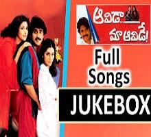 Aavida Maa Aavide Songs Telugu