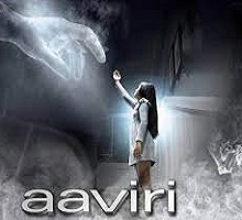 Aaviri Songs Telugu