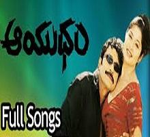 Aayudham Songs Telugu