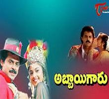 Abbaigaru Songs Telugu