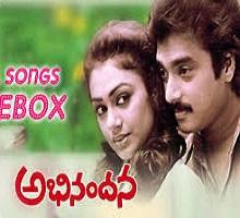 Abhinandana Songs Telugu