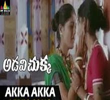 Adavi Chukka Songs Telugu