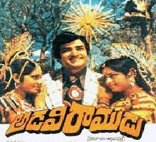 Adavi Ramudu Songs Telugu