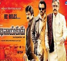Adhinayakudu Songs Telugu