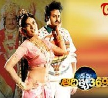 Aditya 369 Songs Telugu