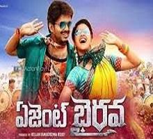Agent Bairavaa Songs Telugu